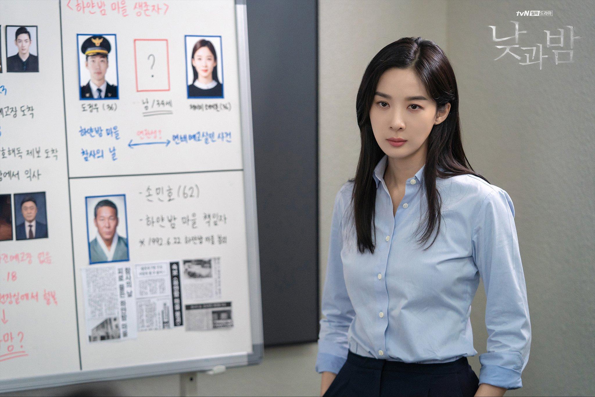 Lee Chung Ah 2