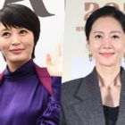 "Kim Hye Soo And Yum Jung Ah In Talks To Star In New Film By ""Veteran"" Director"