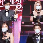 Winners Of 2020 MBC Entertainment Awards