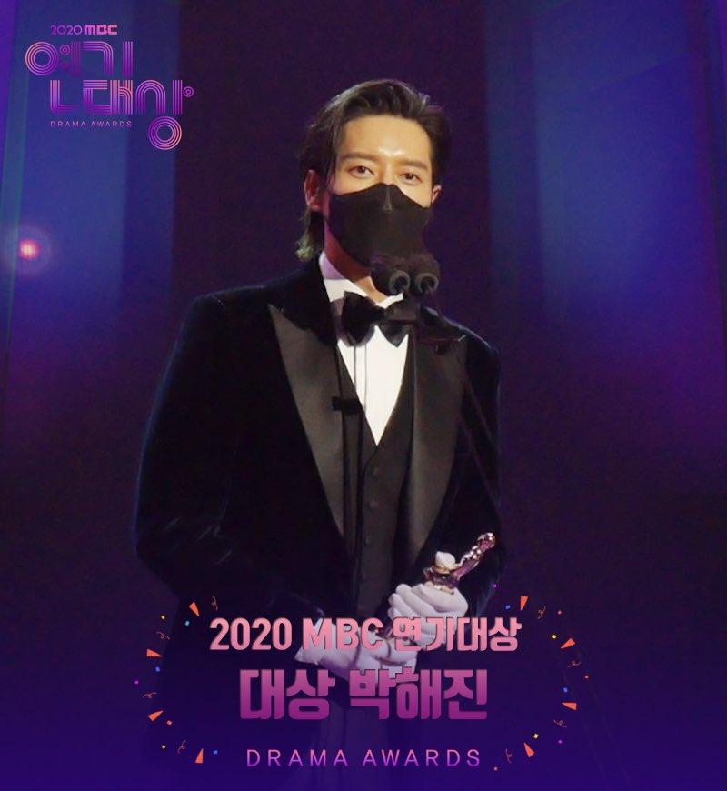 Park Hae Jin raih pengharagaan Daesang