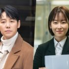 Kim Dong Wook In Talks Along With Seo Hyun Jin For Upcoming tvN Drama