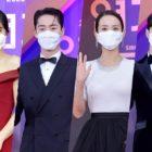 Stars Shine On The Red Carpet For 2020 KBS Drama Awards
