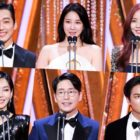 Winners Of 2020 SBS Drama Awards