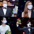 Winners Of 2020 KBS Drama Awards