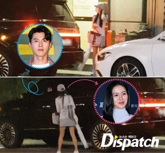 Kabar kencan Hyun Bin dan Son Ye Jin
