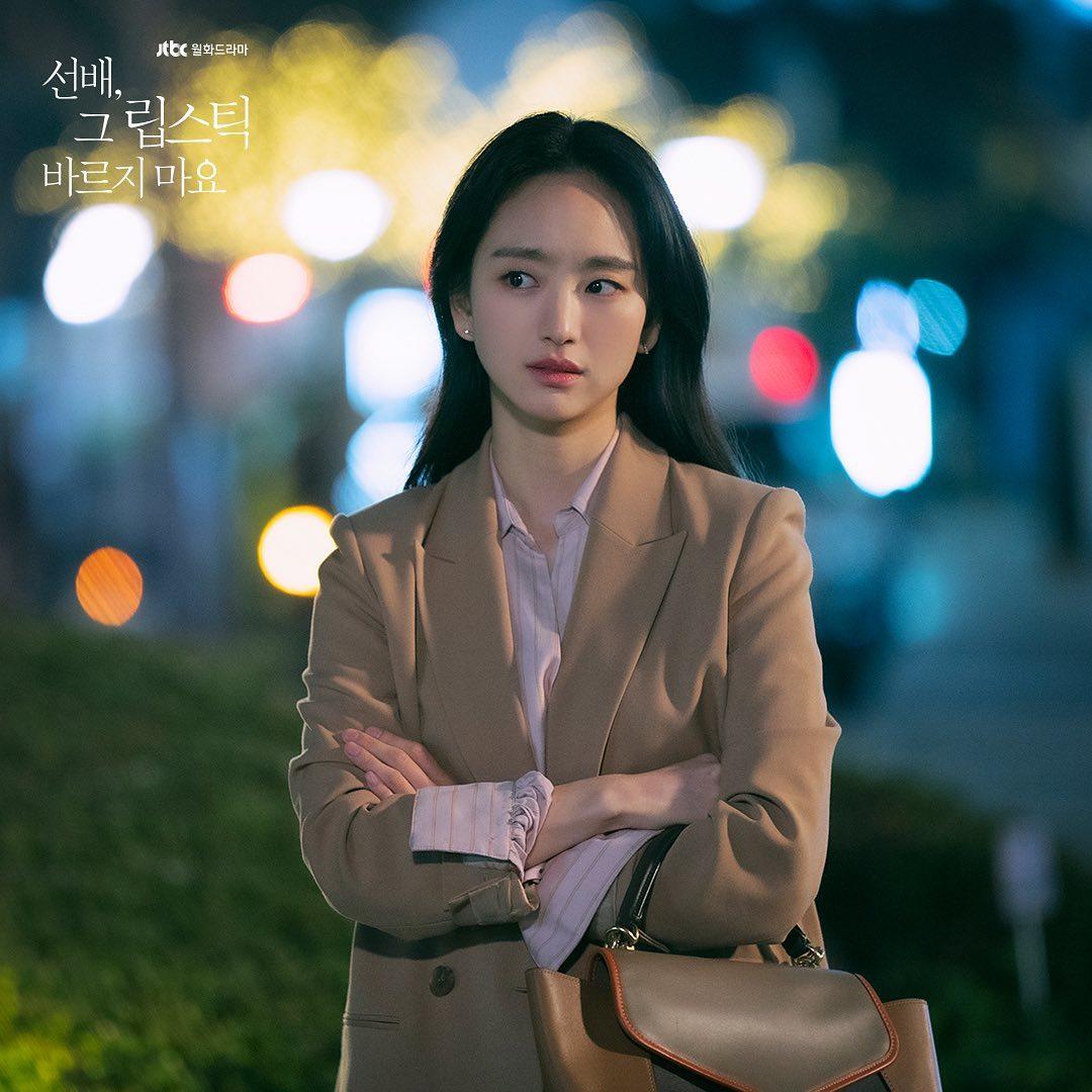 won jin ah5