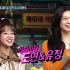 "Watch: Weki Meki's Kim Doyeon And Choi Yoojung Light Up ""Amazing Saturday"" With Their Enthusiasm In Preview"