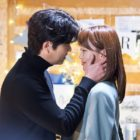 "Lee Jang Woo And Jin Ki Joo Take Their Relationship To The Next Stage In ""Homemade Love Story"""