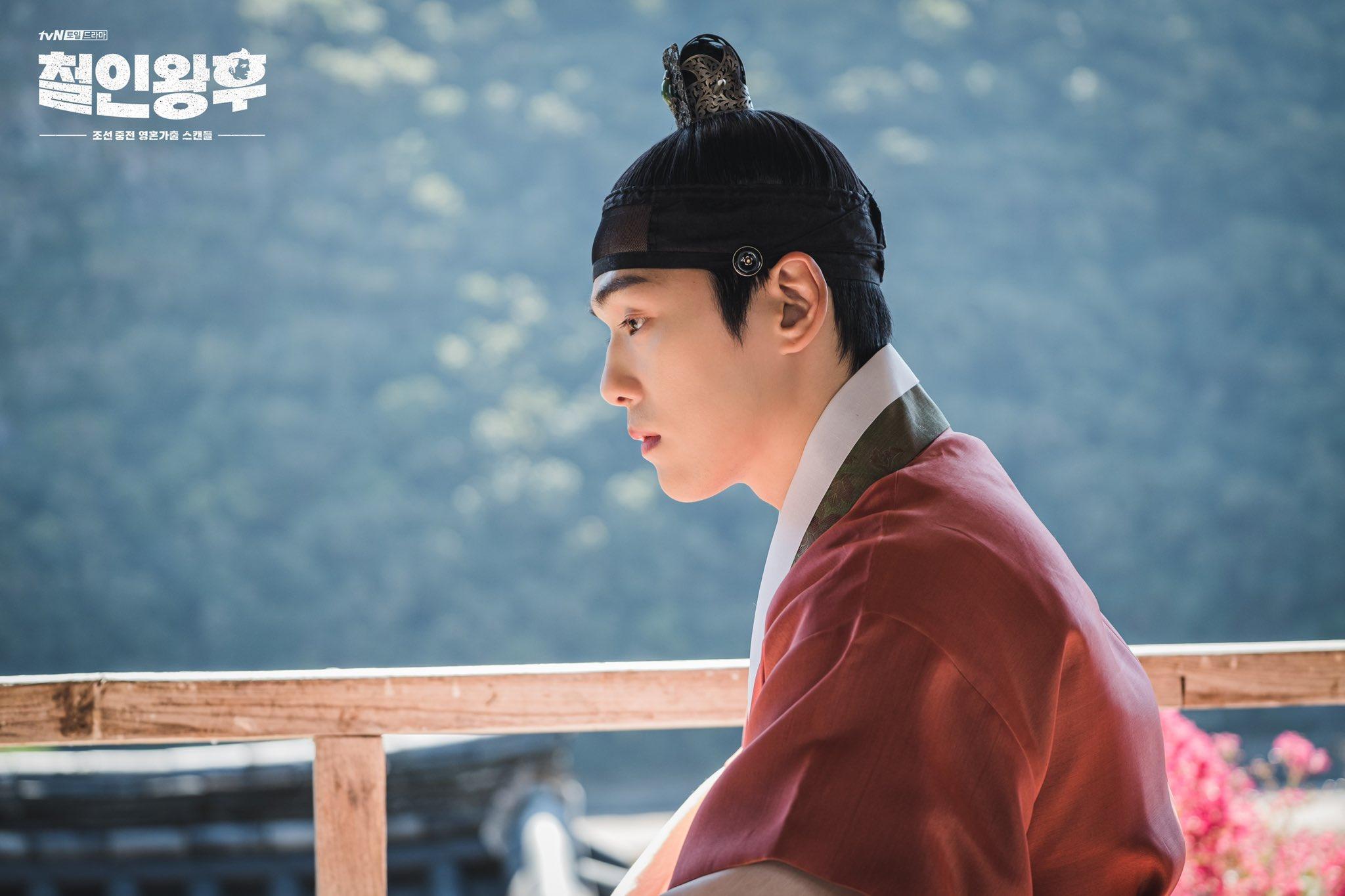 Kim Jung Hyun 3