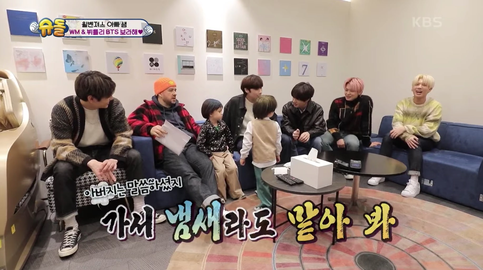 """""""The Return of Superman"""": William and Bentley Visit Big Hit Entertainment and Meet TXT"""