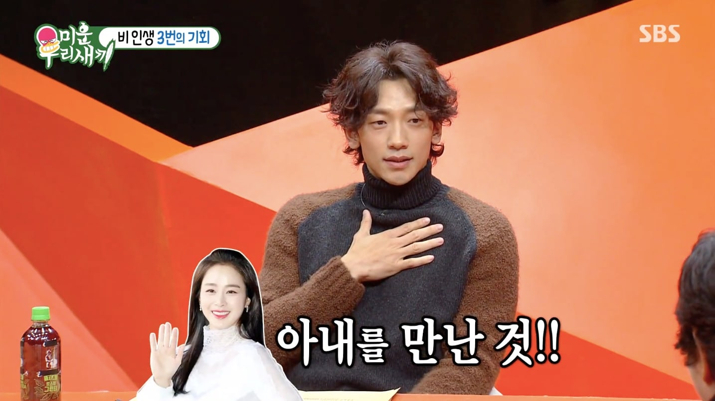Rain opens up about how Park Jin Young paid his sick mother's hospital bills before she died