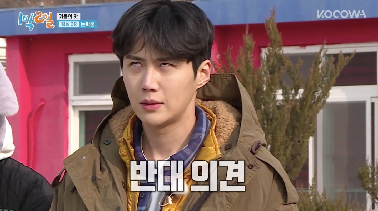 """Kim Seon Ho's agency asked her to """"protect her face"""""""