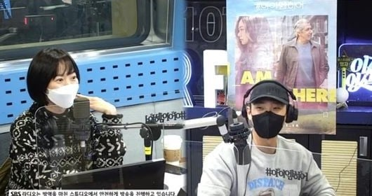 """""""The Sea of Silence"""": Bae Doona and Lee Joon talk on the radio about this new series"""