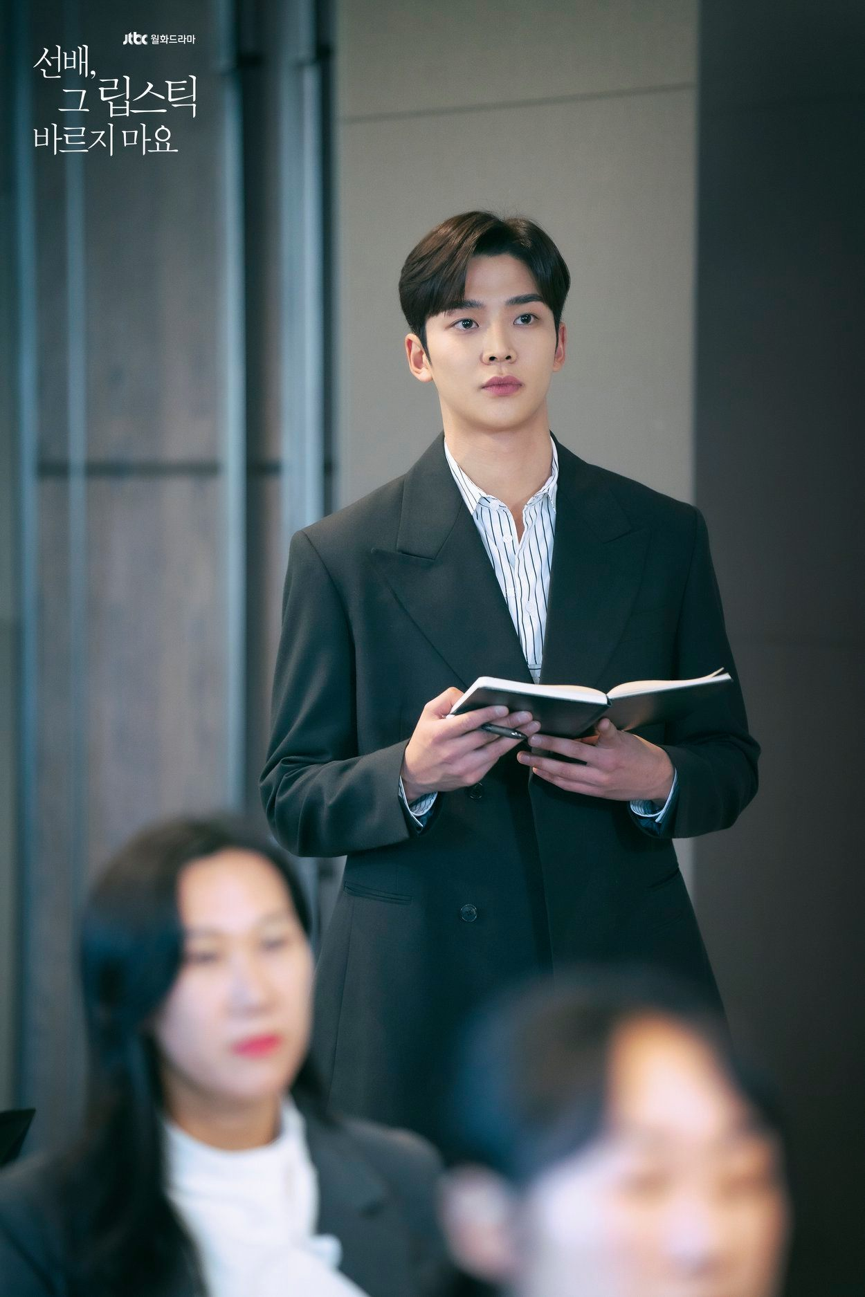 """""""She Would Never Know"""": SF9's Rowoon reveals his daily lifestyle"""