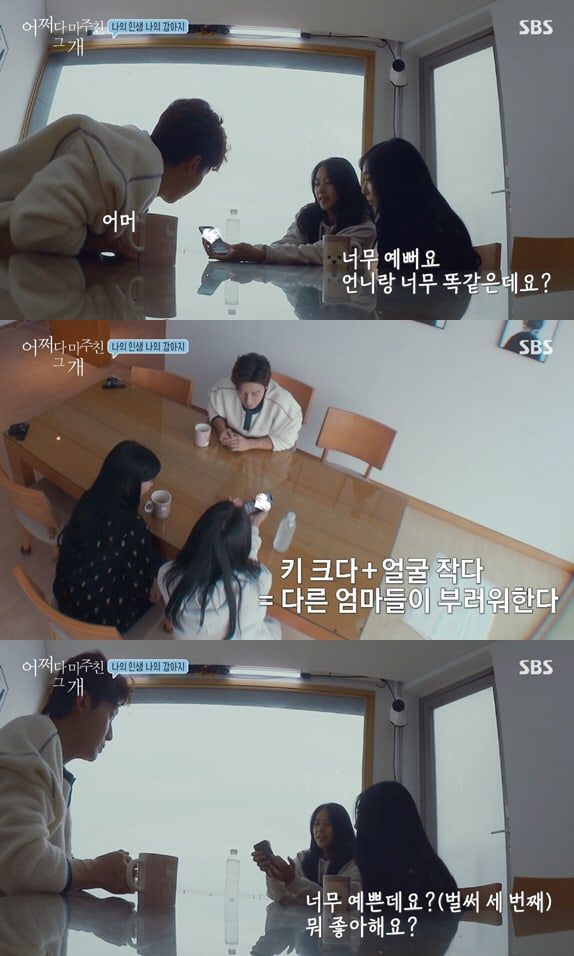 Jo Yoon Hee talks about her daughter and her love for animals