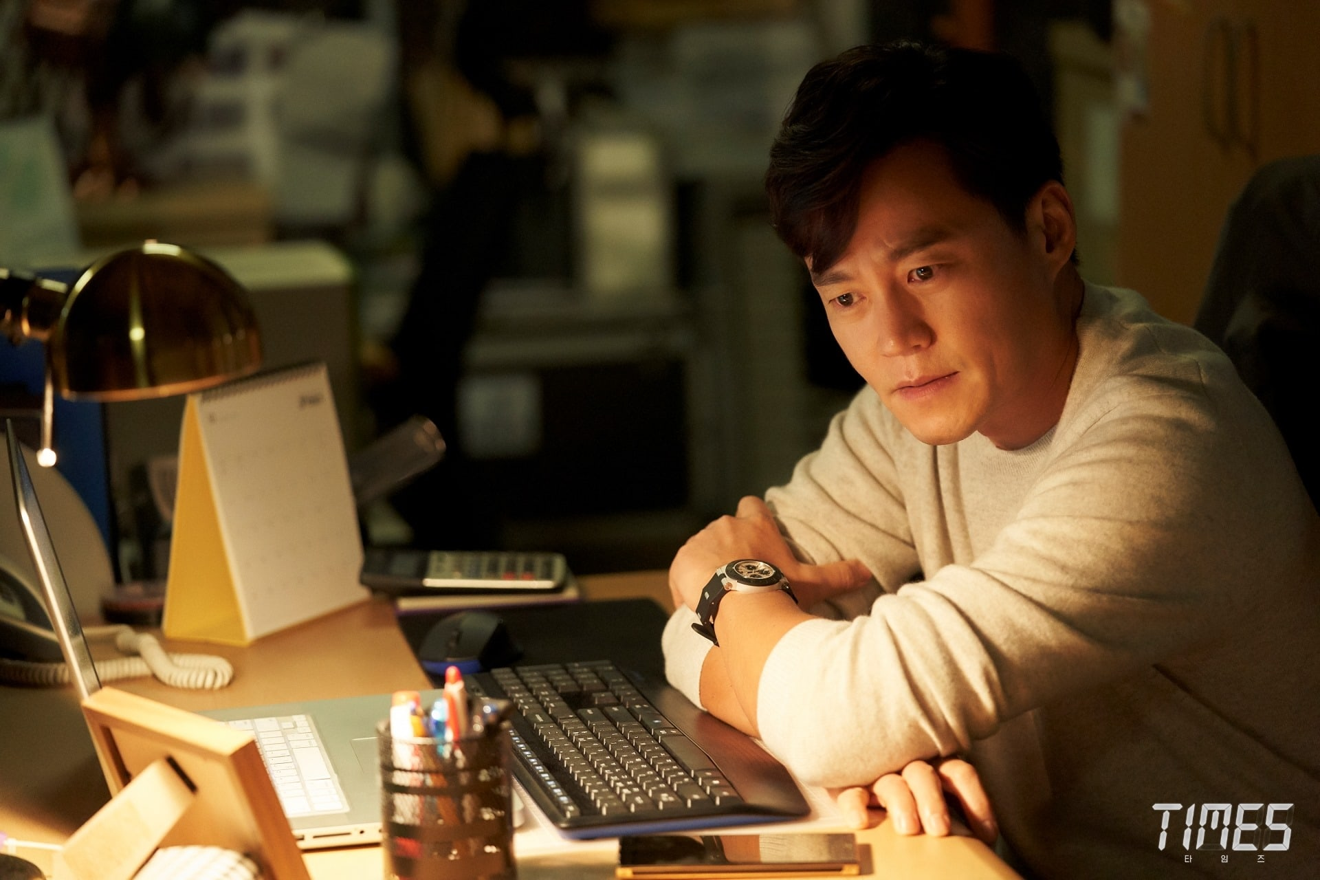 """""""Times"""": Lee Seo Jin is a determined reporter"""