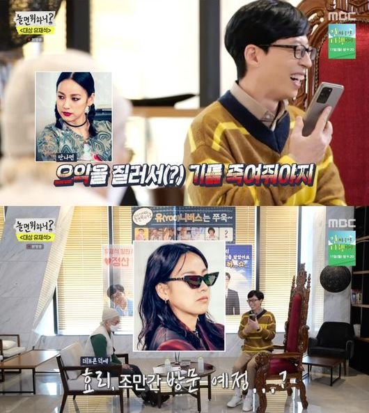 "Lee Hyori talks about his ""blanket dress"""