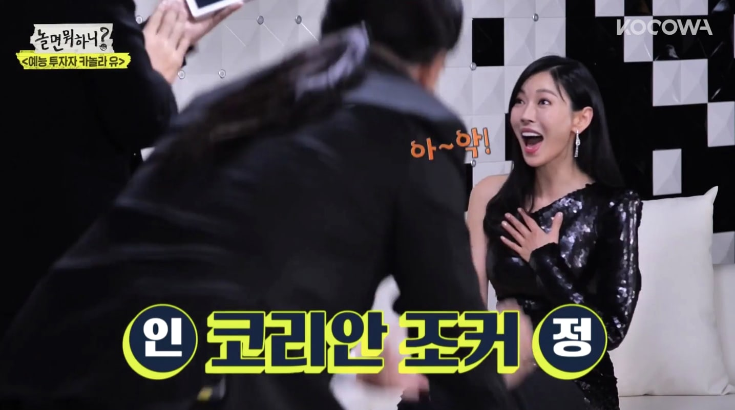 Kim So Yeon: she learned to play the piano for this dramatic scene