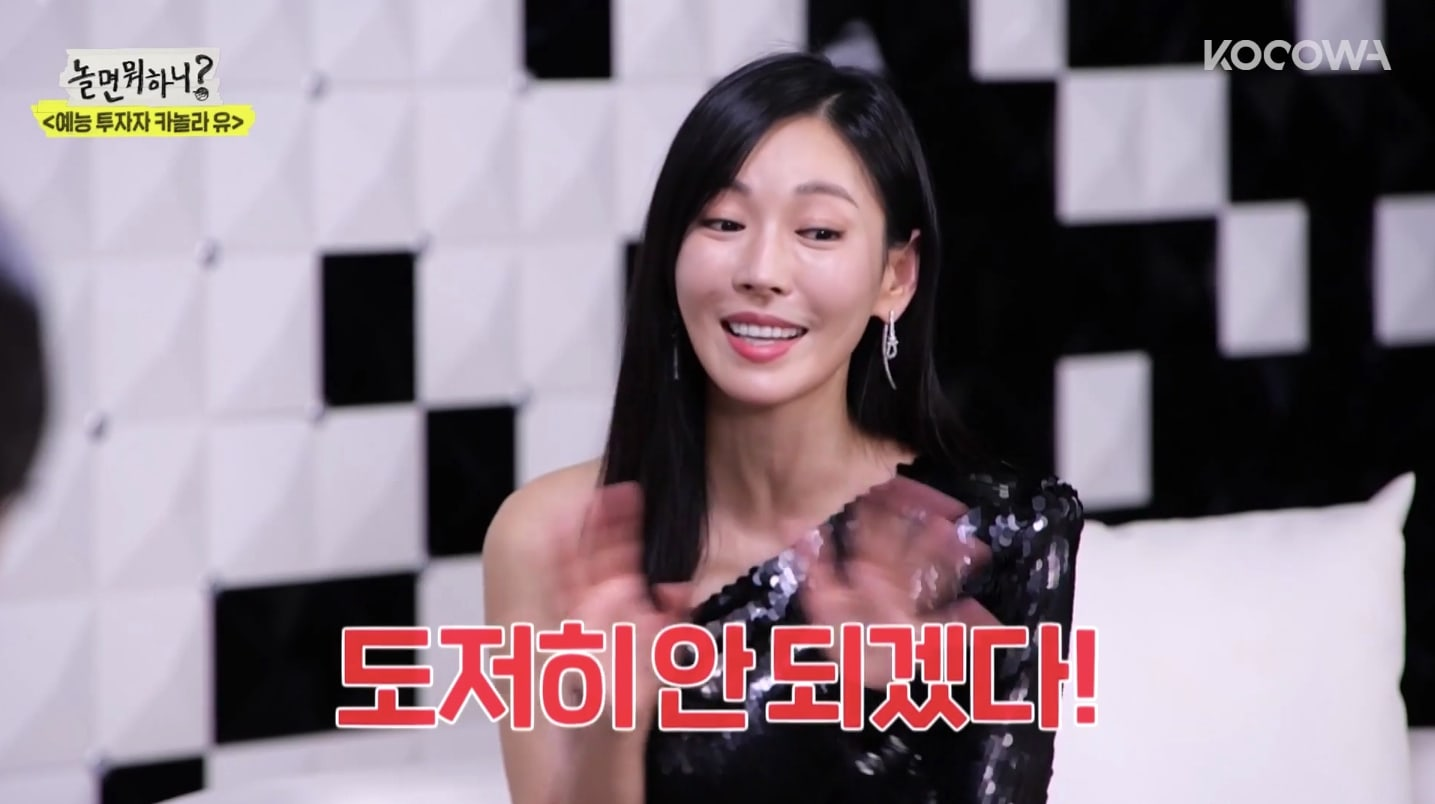 """Kim So Yeon talks about her husband Lee Sang Woo's reaction to her kissing scenes in """"The Penthouse"""""""