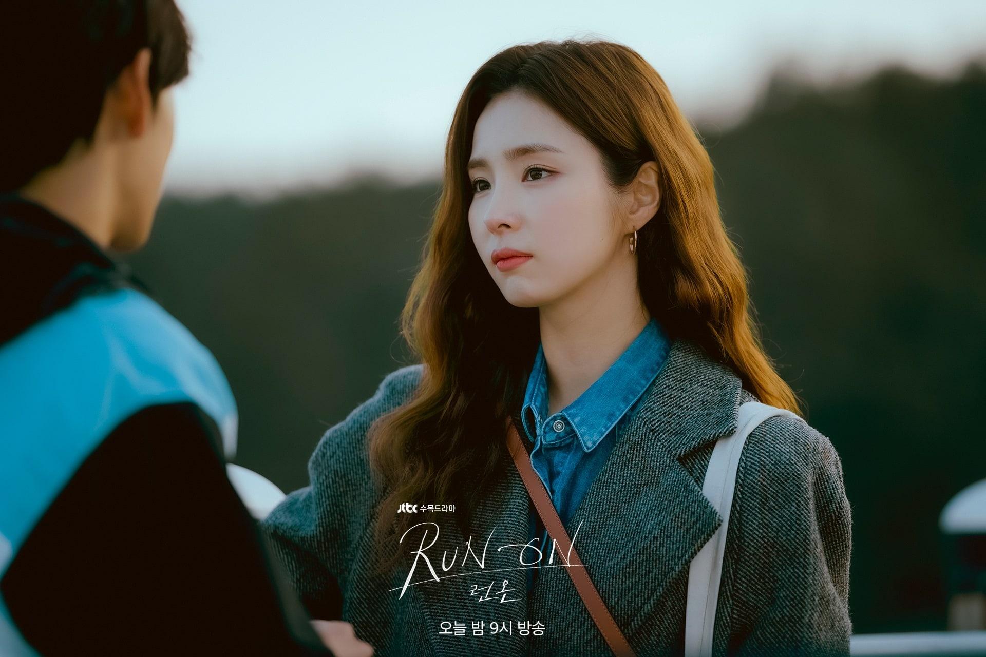 Shin Se Kyung 1