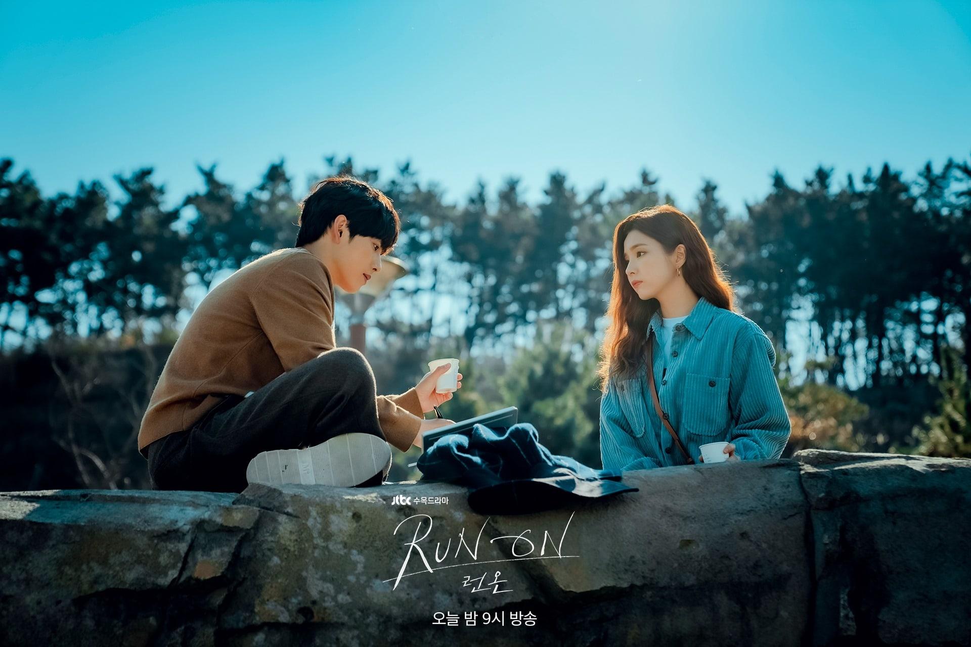 Im Siwan Shin Se Kyung1