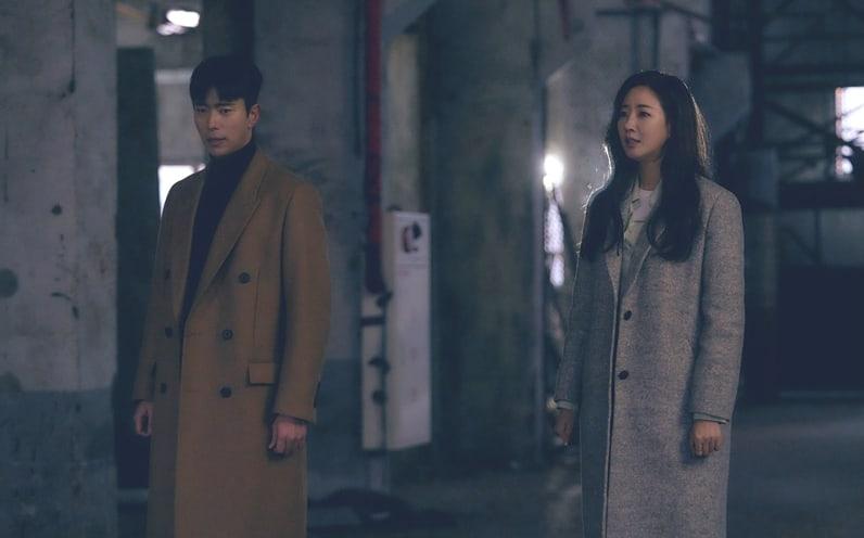 Yoon Hyun Min Kim Sa Rang 2