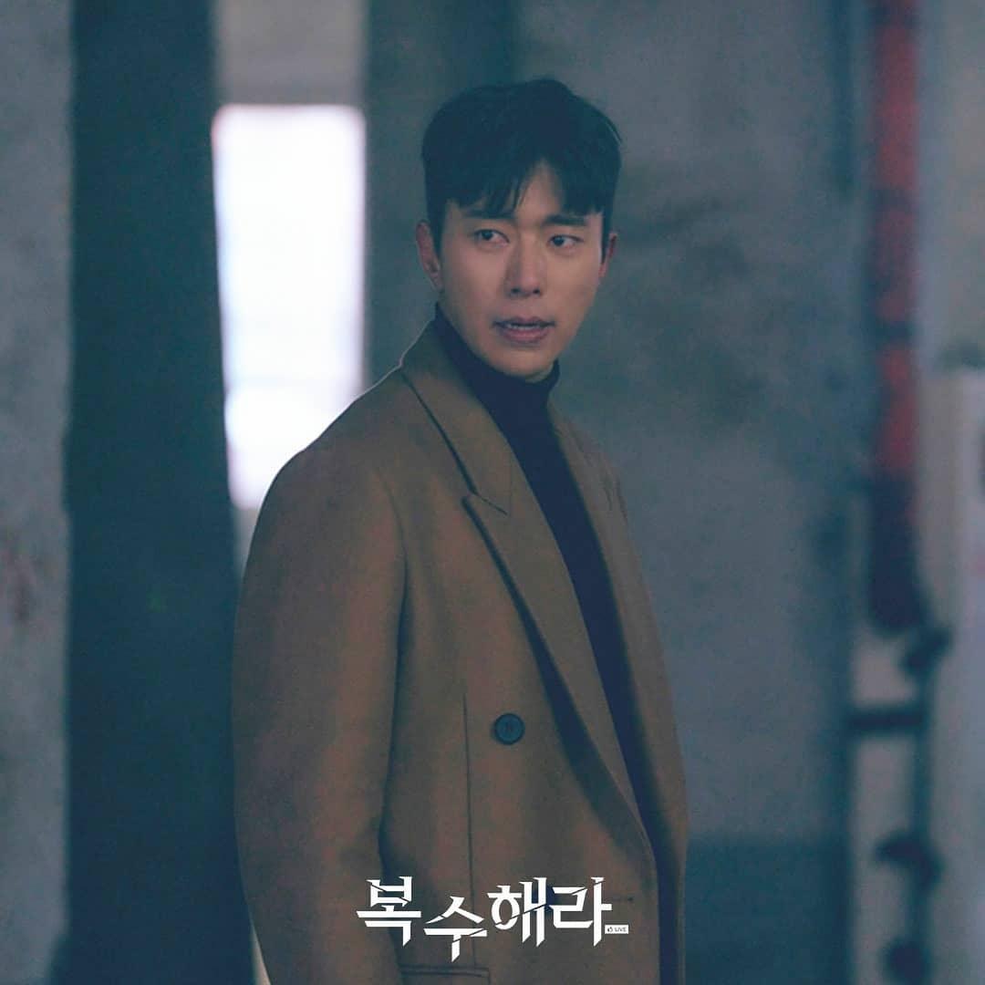 Yoon Hyun Min 2