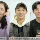 Watch: Kim So Hyun, Ji Soo, Lee Ji Hoon, And More Test Chemistry At Script Reading For New Drama
