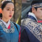 "Shin Hye Sun And Kim Jung Hyun Come Across Tense Situations During Banquet In ""Mr. Queen"""