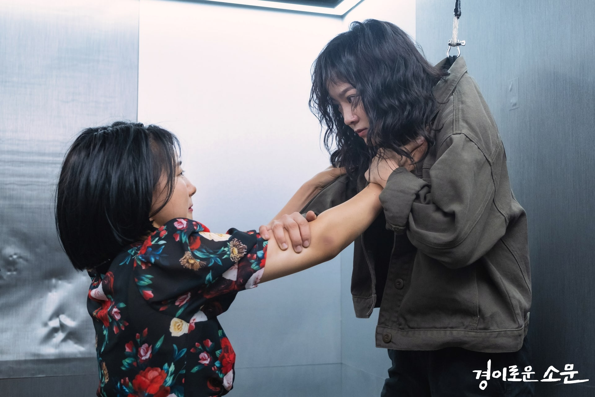 """The Uncanny Counter"" viewers choose the best scenes"