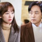 "Jin Ki Joo Has An Unexpected Reunion With Her On-Screen Father Uhm Hyo Sup In ""Homemade Love Story"""