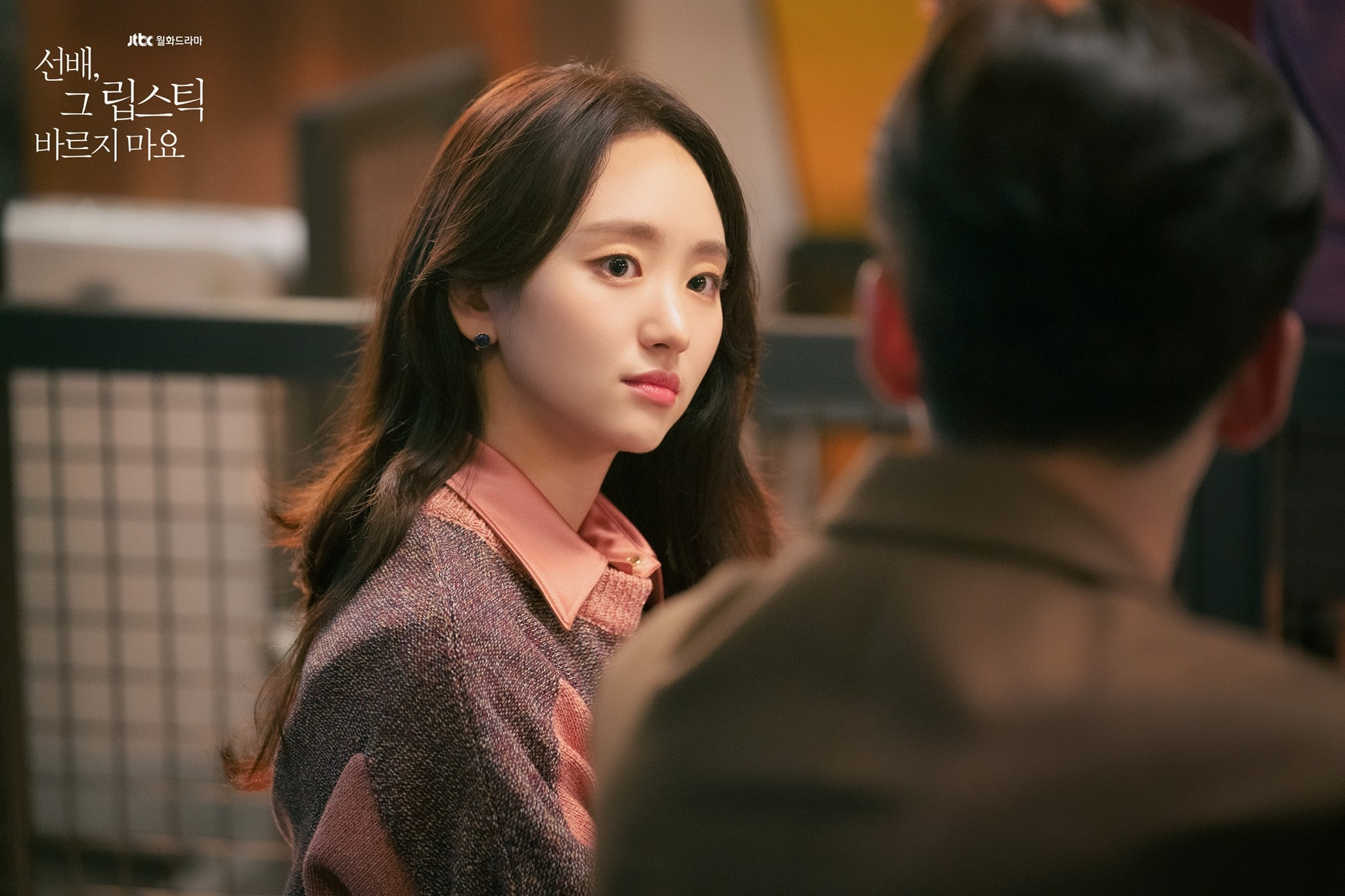 Won Jin Ah 11