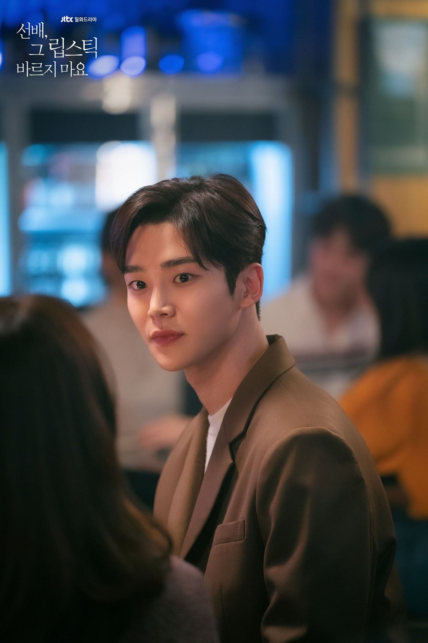 Rowoon 1
