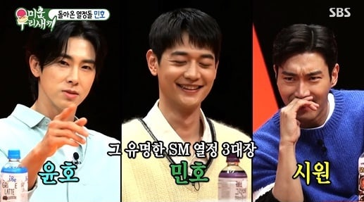SHINees Minho shares how his older brother is the secret of his endless passion