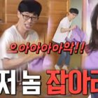 "Watch: Yoo Jae Suk Has Hilarious Reaction To Accidentally Walking In On Song Ji Hyo Changing On ""Running Man"""