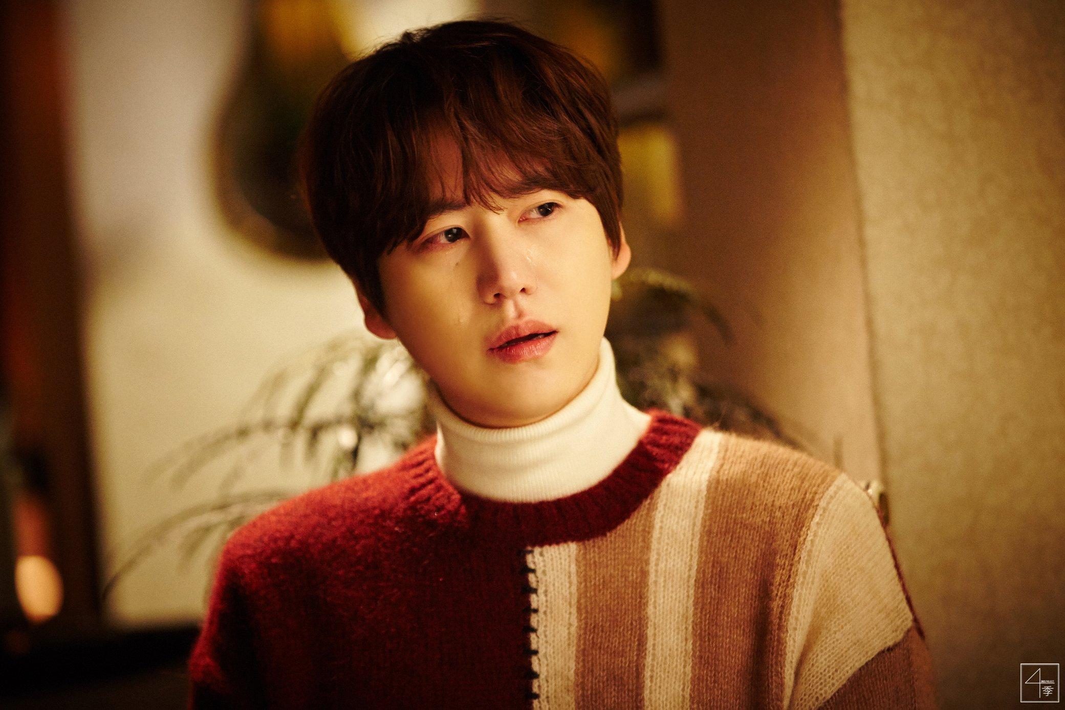 """""""마지막 날 에 (Moving On)"""" by Kyuhyun translates into English + texts in Korean"""