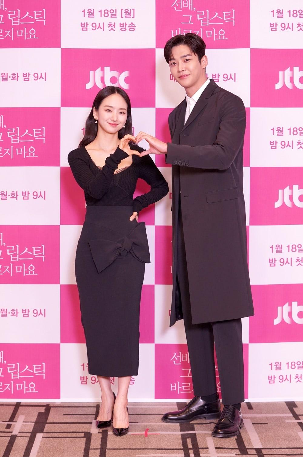 Won Jin Ah Rowoon 2