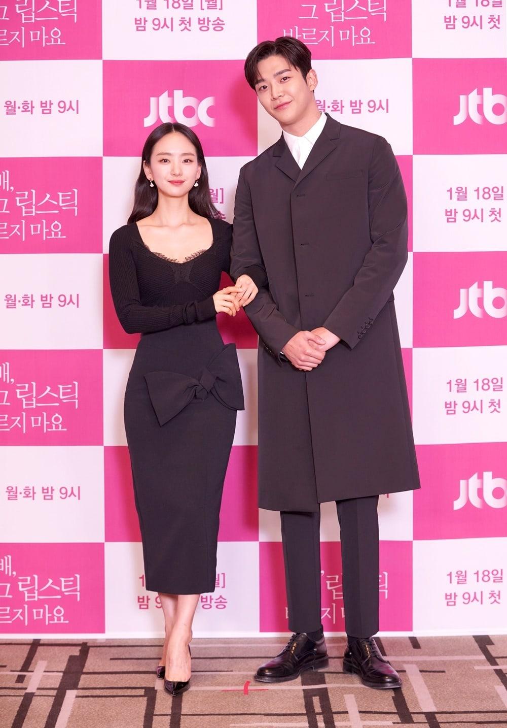Won Jin Ah Rowoon 3