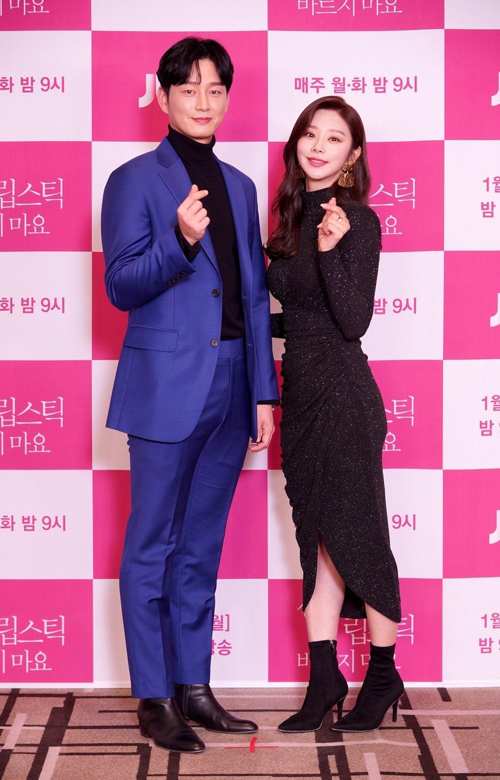 Lee Hyun Wook Lee Joo Bin2