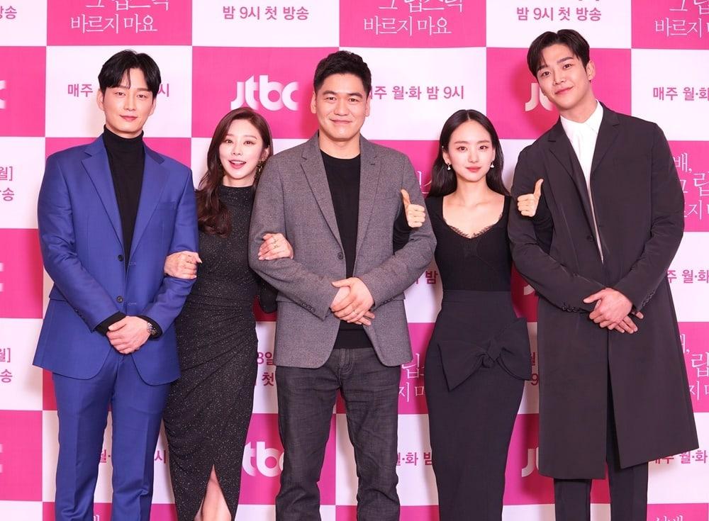 Lee Hyun Wook Lee Joo Bin Won Jin Ah Rowoon 1