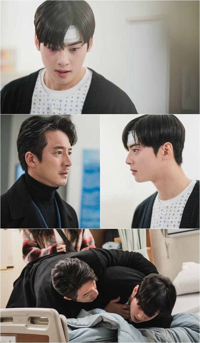 Cha Eun Woo Jung Joon Ho