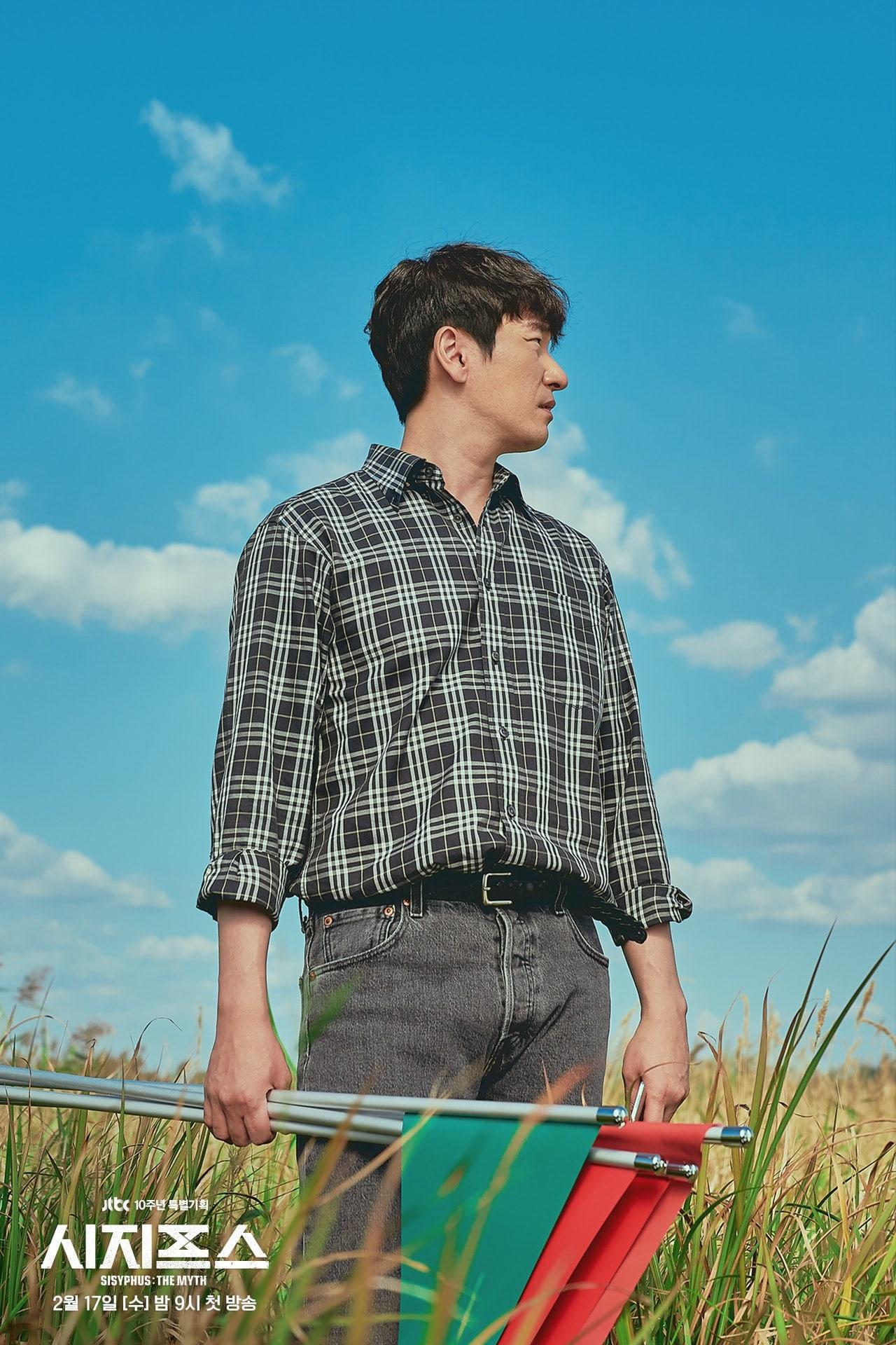 Cho Seung Woo 11
