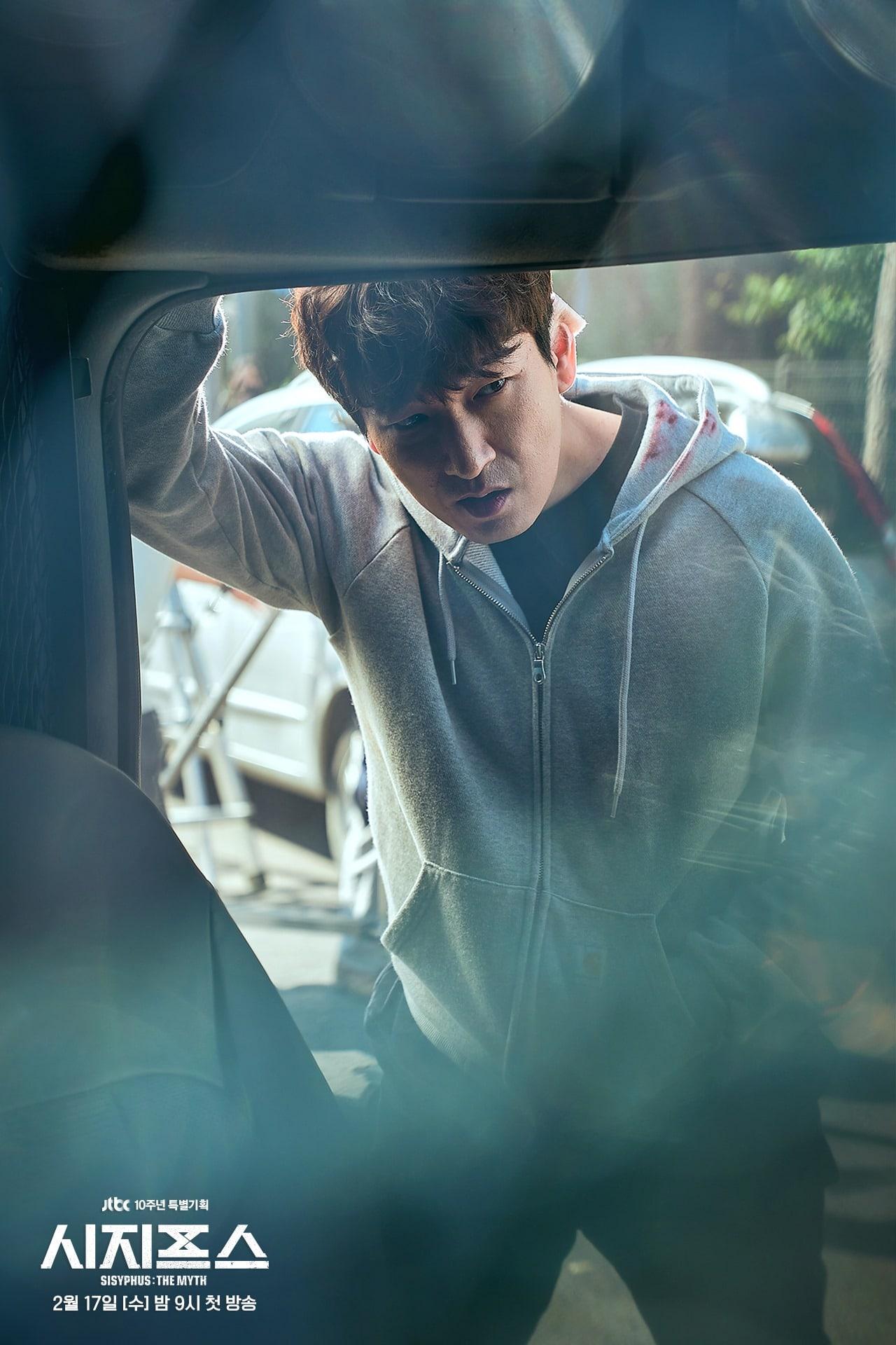 Cho Seung Woo 31