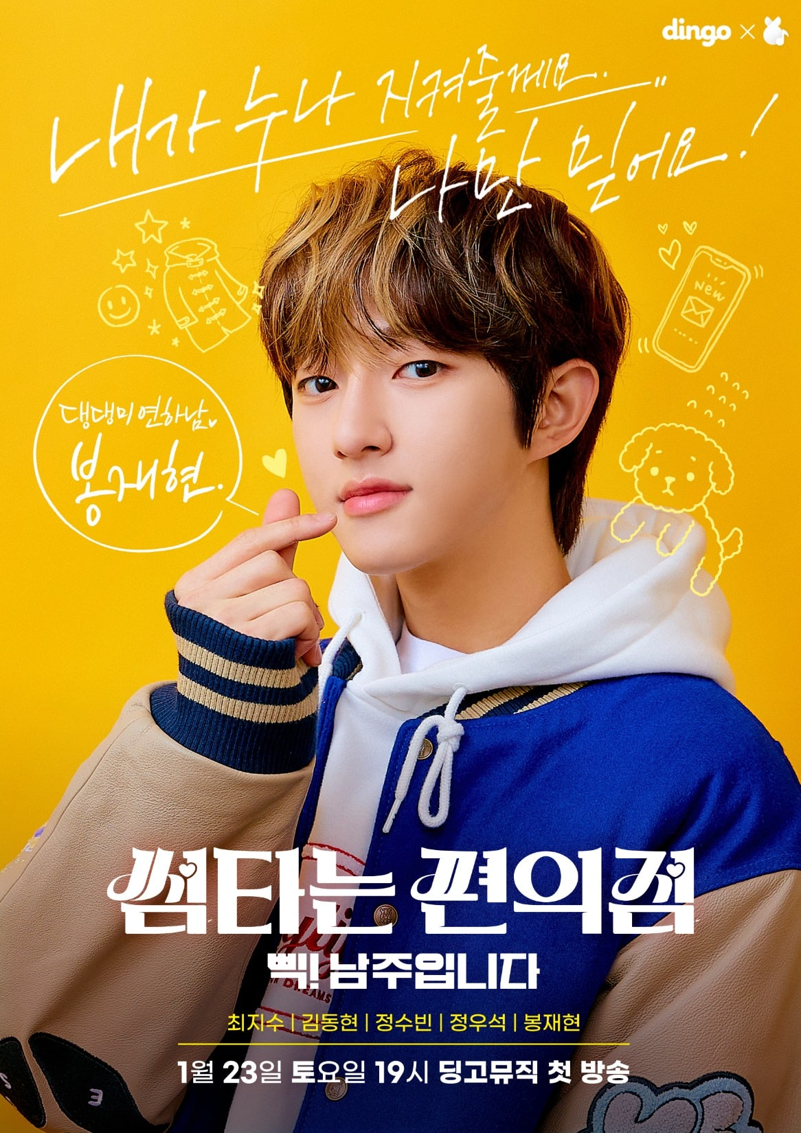 golden child jaehyun