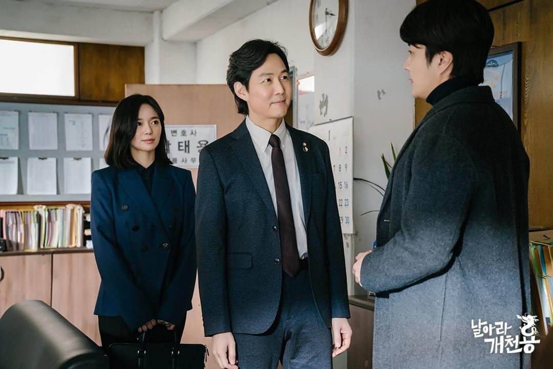 jung woo sung kwon sang woo lee elijah delayed justice