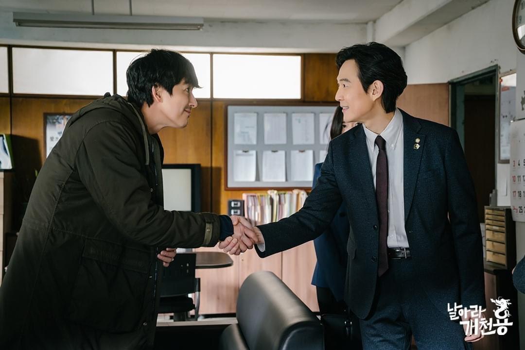 jung woo sung lee jung jae delayed justice