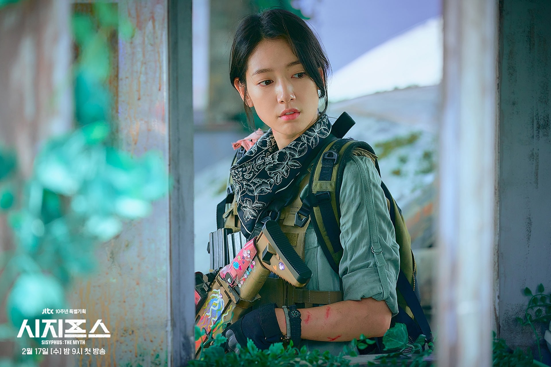 """Sisyphus: The Myth"": Park Shin Hye talks about acting with Cho Seung Woo"