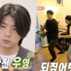 """Watch: 2PM's Wooyoung And Chansung Try To Get Ready For Their Comeback In """"Home Alone"""" (""""I Live Alone"""") Preview"""