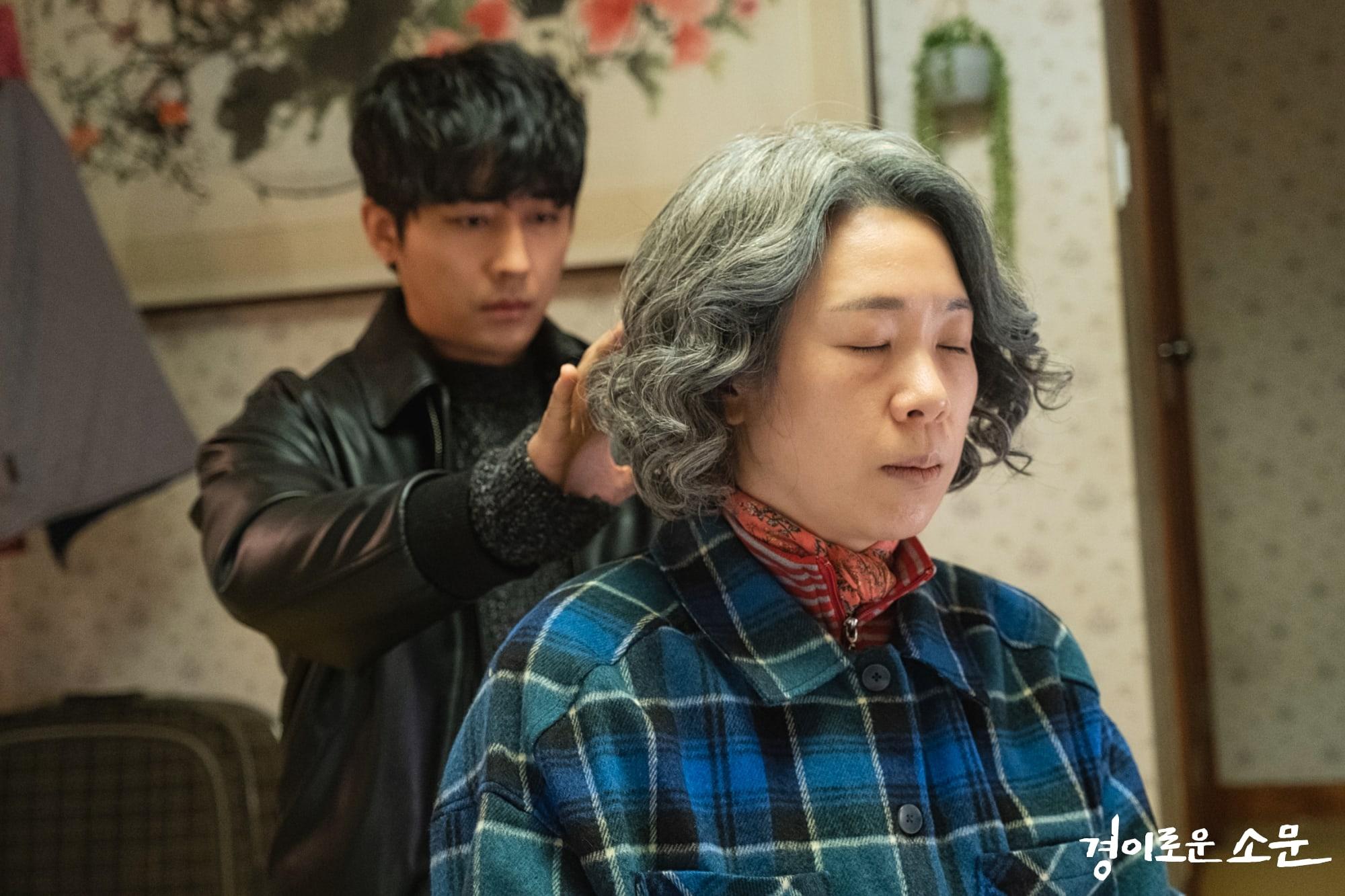 Son Ho Jun Yeom Hye Ran