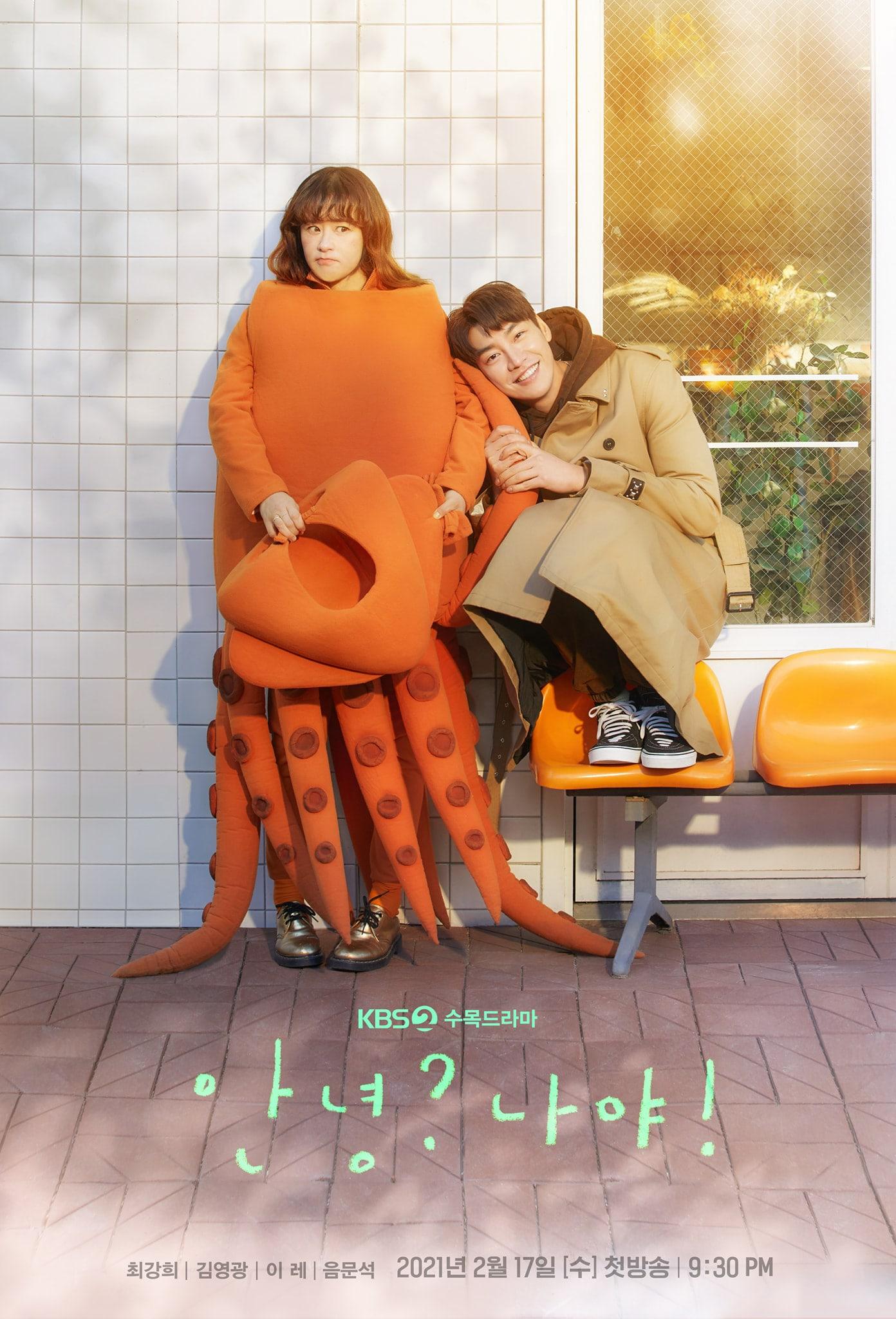 Download Drama Korea Hello, Me! Subtitle Indonesia